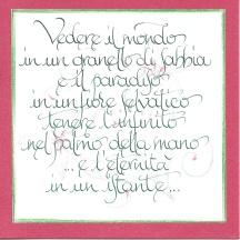 Vedere - Serena Costa